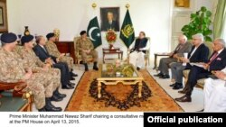 Prime Minister Muhammad Nawaz Sharif chairing a consultative meeting on Yemen-Saudi Arabia issue, in Islamabad, April 13, 2015.