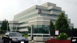 """კომპანიის """"ამერიკა ონლაინ"""" (AOL) კორპორატიული ოფისები აშბურნში"""