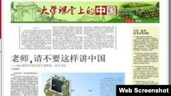 辽宁日报截图