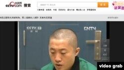 """央视播出陈永洲""""认罪""""视频中多处显示陈永洲脖子上有痕迹(视频截图)"""