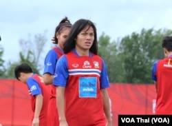 กาญจนา สังข์เงิน กองหน้าทีมชาติไทย