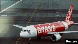 AirAsia là hãng hàng không giá rẻ có trụ sở đặt tại Malaysia, và cũng có các chuyến bay sang Việt Nam.
