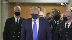 特朗普探望美軍傷兵 首次公開佩戴口罩