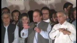 谢里夫将第三次出任巴基斯坦总理
