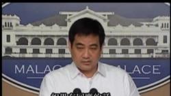 2013-05-14 美國之音視頻新聞: 菲律賓不評論台灣要求正式道歉