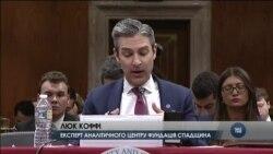У Kонгресі США всерйоз обговорюють чи не час пришвидшити процеси інтеграції з НАТО для України та Грузії. Відео