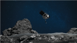 Quiz - NASA: New Data on Asteroid Bennu Still Suggests Possible Threat to Earth