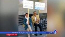 فرانسه از بازداشت رضا خندان، همسر نسرین ستوده ابراز تاسف کرد