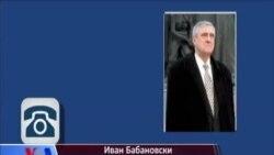 Бабановски: Одлуката на Трамп за забрана на влез во САД е придонес во борбата против тероризмот
