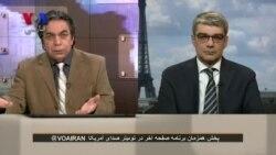 بخشی از برنامه صفحه آخر/ چرا حکومت ایران درباره جسد رضا شاه اطلاع رسانی نمی کند