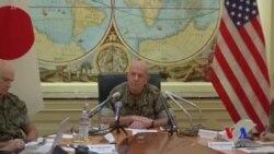 美國海軍陸戰隊司令:亞洲盟國間的裂痕令人擔憂