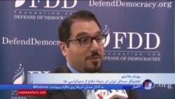 بهنام طالبلو: هدف ایران برانگیختن جامعه جهانی علیه آمریکا است