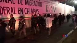 墨西哥移民拘留中心約600收押人員逃走