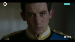 Доминик Уэст сыграет принца Чарльза в сериале «Корона»