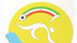 لیگ ایران، چهارم آسیا
