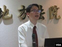 台北地方法院行政庭长廖建瑜