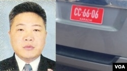 강성군 파키스탄 카라치 주재 북한 무역참사(왼쪽)와 고학철 북한 무역참사부 3등 서기관이 지난해 5월 27일 카라치에서 주류 운반에 이용했던 외교관 차량.