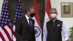 布林肯首訪印度討論抗衡北京與新冠疫情等議題