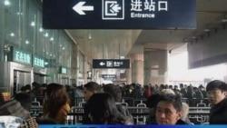 中国数亿民众回家过年