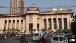 Trụ sở ngân hàng Nhà nước Việt Nam tại Hà Nội