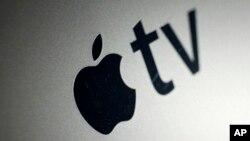 """Apple TV podría tratar de competir contra servicios ya establecidos como Netflix, Amazon y otros, que compiten en el mercado de la televisión """"online""""."""