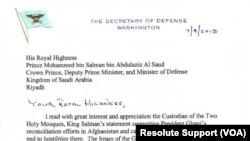 نامۀ جیم متیس وزیر دفاع ایالات متحده به ولیعهد عربستان سعودی