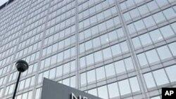 یورپی بینک کے چار روسی افسران سے تحقیقات