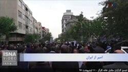 نظر بینندگان برنامه روی خط: ضرورت اتحاد در جامعه کارگری ایران