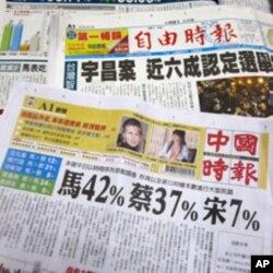 台灣總統大選最新民意調查