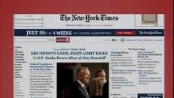 美国五大报头条新闻(2013年10月17日)