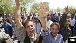 Afganistan'da Gösteriler Sürüyor