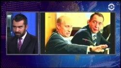 Дело Лесина: новые факты