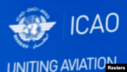 国际民航组织(ICAO)标识