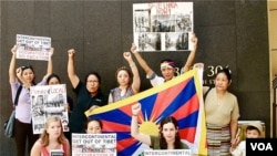 Tibet demonstration against InterContinental Hotel comes to New York City 3