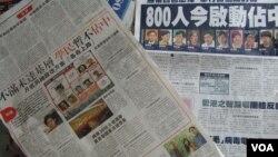 香港媒體報道有關佔領中環商討日