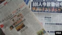 香港媒体报道有关占领中环商讨日