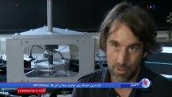 تلاش یک پژوهشگر هلندی برای تولید برق از نیروی جاذبه