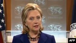 美国国务卿希拉里.克林顿介绍人权报告