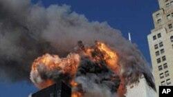 Les tours du World Trade Center le 11 septembre 2001