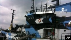 "Picture of the Sea Shepherd boat ""The Bob Barker"" moored in Sydney Harbour, October 17, 2011."