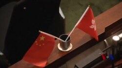 """香港立法会流会致涉""""辱华""""议员未能再宣誓"""