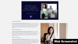 """被拘禁的中国独立记者黄雪琴位列倡导组织""""一个自由媒体联盟""""2019年12月""""十位最紧迫""""(10 Most Urgent)记者榜首。"""