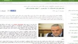 روزنامه ایران: صدور حکم زندان برای محمدرضا رحیمی