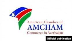 """""""AmCham Azərbaycan""""- Azərbaycanda Amerika Ticarət Palatası"""