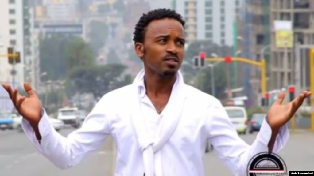 Weellesaa, ogeessa kaameeraa fi Dizaayinii uuffata aadaa Oromoo baasuun kan beekamu, Eliyaas Kifluu