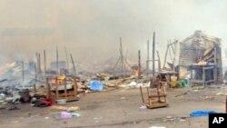Une explosion en RDC (Archives)