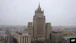 Здание министерства иностранных дел России в Москве (архивное фото)