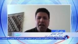 احسان مهرابی، خبرنگار پیشین پارلمانی ایران