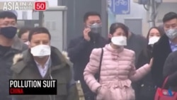 China Being Sued Over Deadly Smog