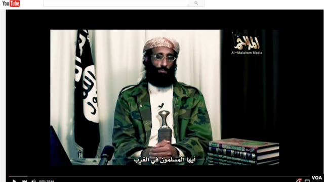 Web screenshot of al-Shabab video from YouTube.com, Jan. 1, 2016.
